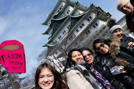 【Nagoya Highlight Tour】 Nagoya...