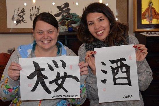 Opplev te-seremonien med kalligrafi