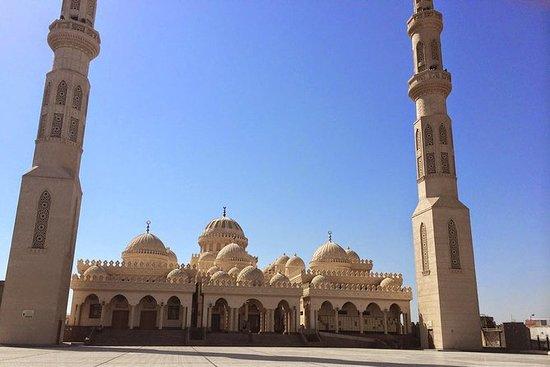 Tour de ville VIP à Hurghada