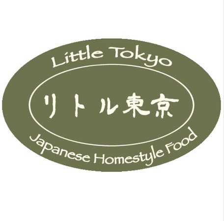 Logo du restaurant japonais Little Tokyo à Gradignan