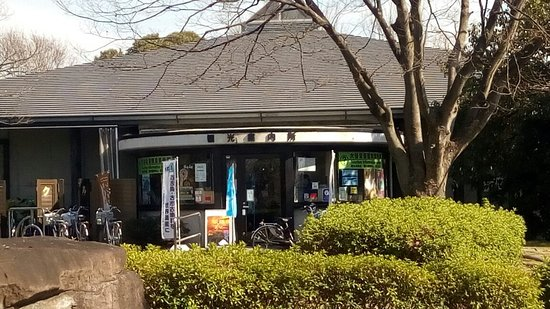 Daisen Park Tourist Information Center