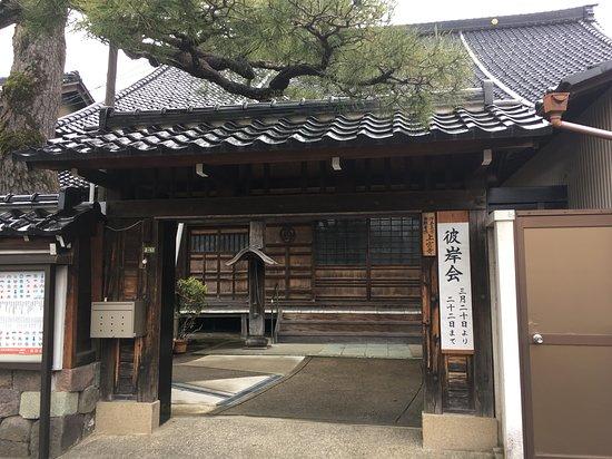 Jogu-ji Temple