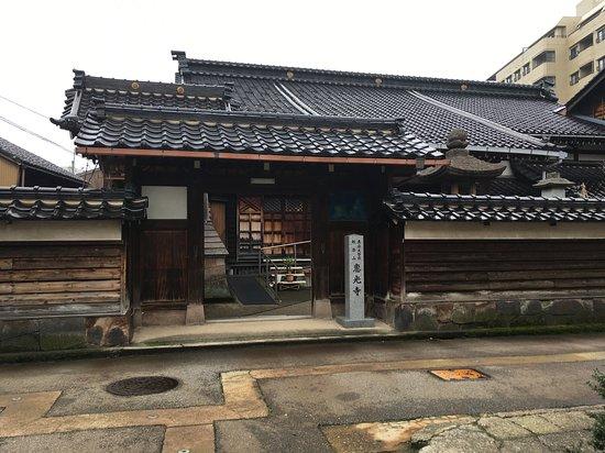 Eko-ji Temple
