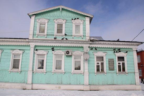 Dom Kuprina