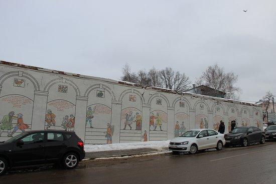Sharapov House