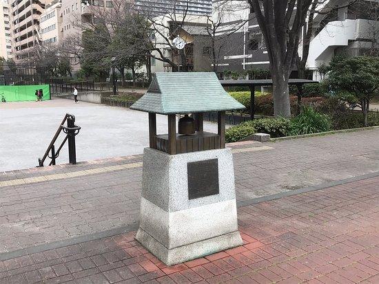 Shumokubashiato
