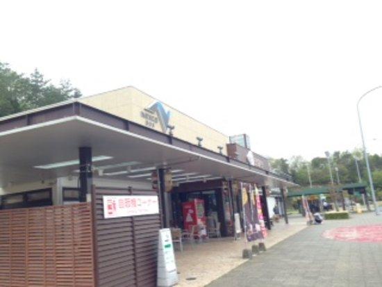 Iwakuni, Japão: パーキングエリアの建物