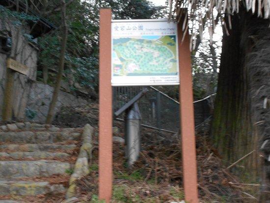 Atagosan Park