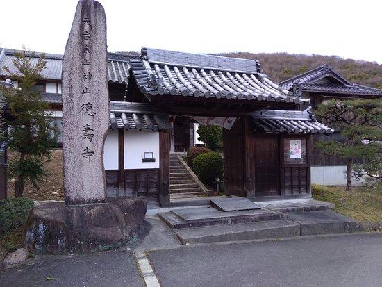 Okayama, Japan: 門前で