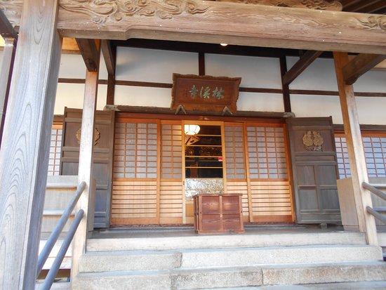Rinkei-ji Temple