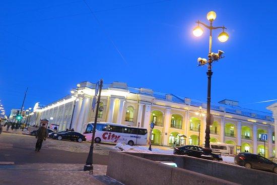 Tsarskoselskiy Gostiny Dvor