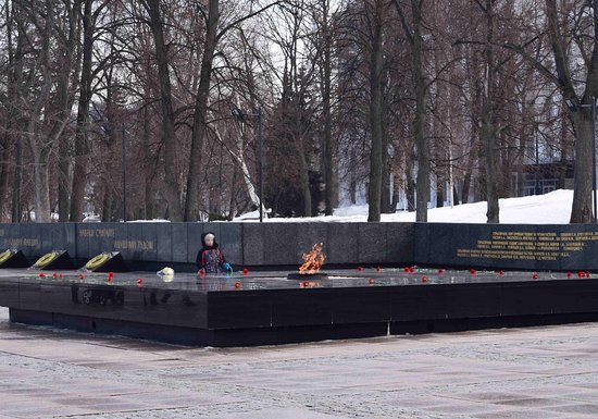 Memorial Complex Eternal Flame