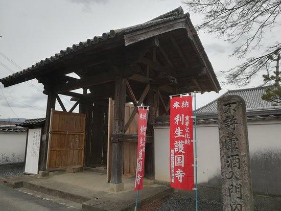 Hashimoto, Japan: 利生護国寺