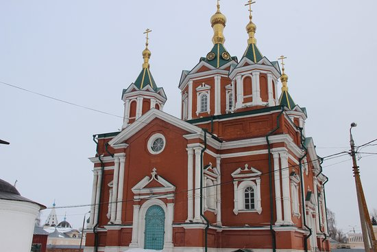 Cathedral of the Exaltation of the Holy Cross