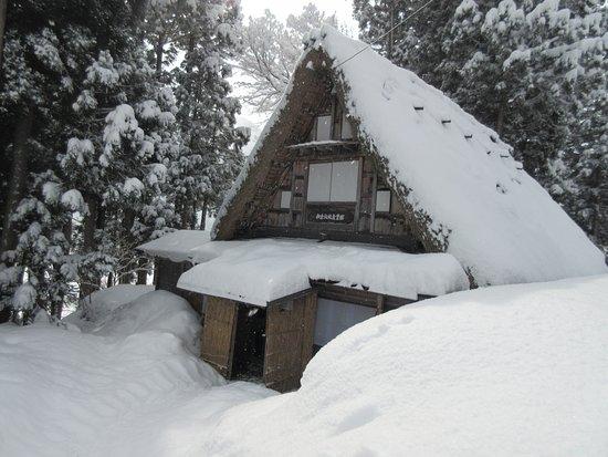 Ainokura Traditional Sangyokan