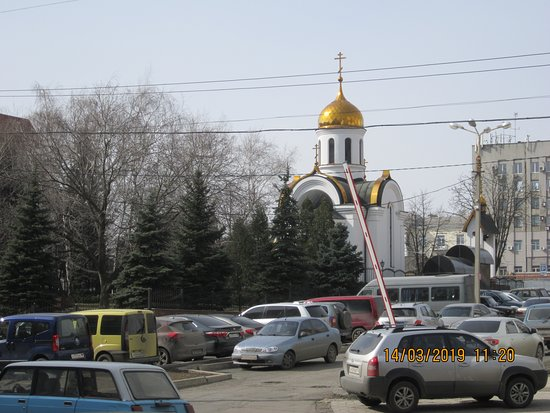 Church of the Holy Martyr John the Warrior