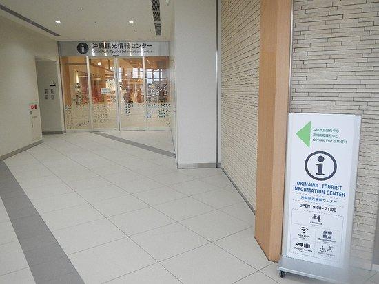 Naha, Japan: 入口です