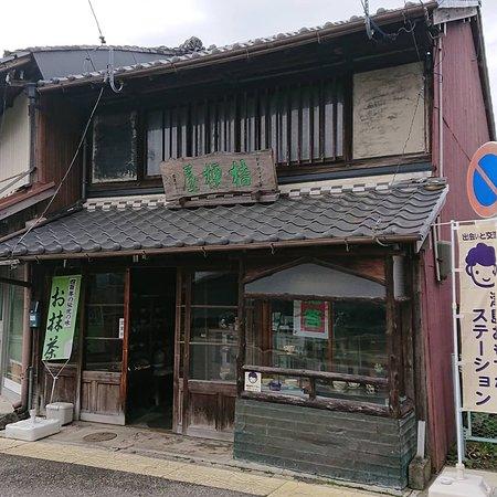 Kikyoya Tea Store