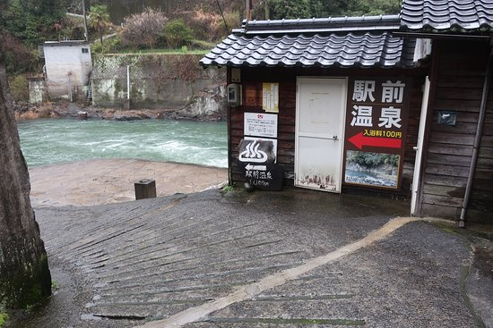Open-air Mixed Bath Ekimae Onsen