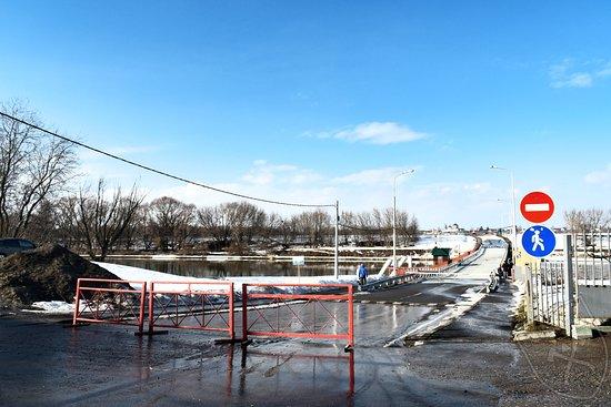 Kolomna, Russie : Мост