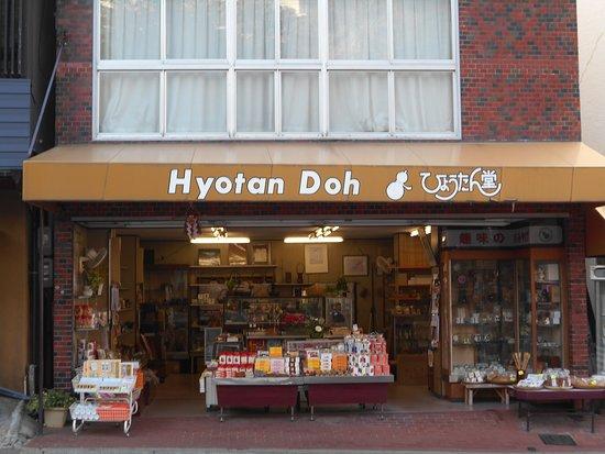 Hyotan Doh