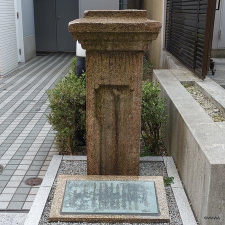 Gaigokushokan Ato no Monju