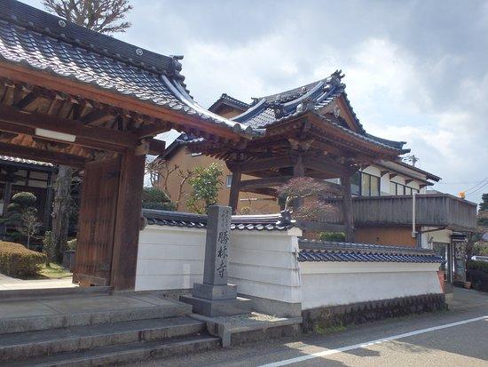 Shorin-ji Temple