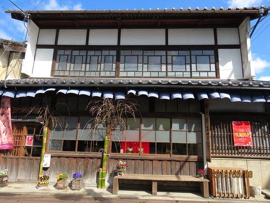 Sakushu Kasuri Craft Museum