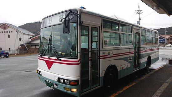 Uwajima Bus