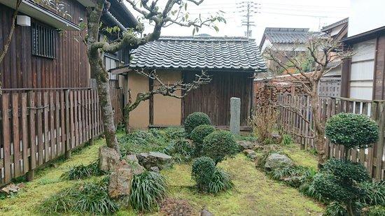 Hideout of Takano Choei