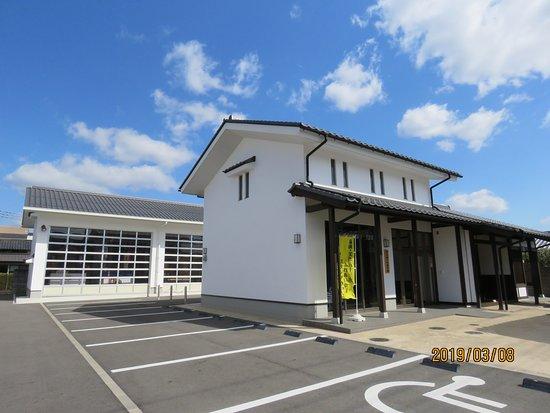 Tsuyama-jo Shitamachi History Museum