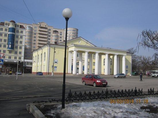 Kuibysheva Square
