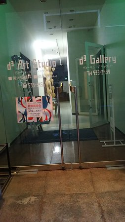 D Cube Gallery