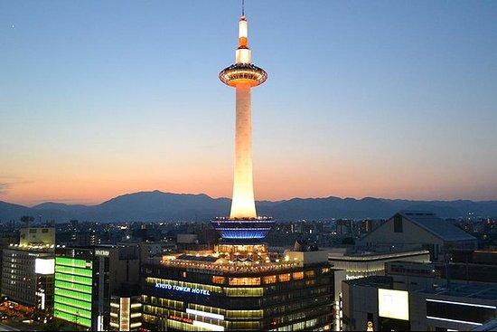 COMBO - Entrada a la torre de Kyoto y...