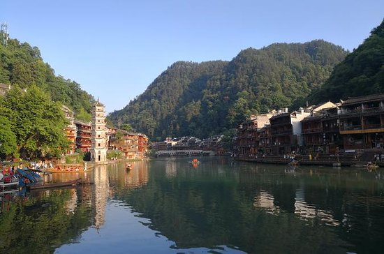 Bullet Train Tour to Fenghuang for...
