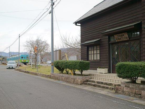 Kajiya Line Ichihara Station Memorial