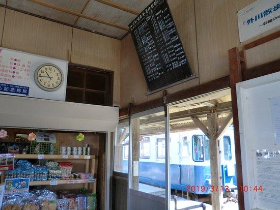 Tokawa Station