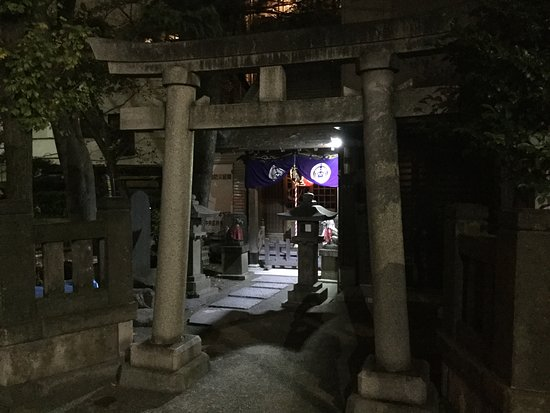 Takemori Shrine