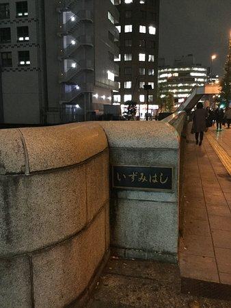 Izumi Bridge