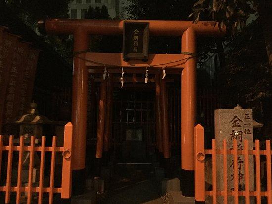 Kintsuna Inari Shrine