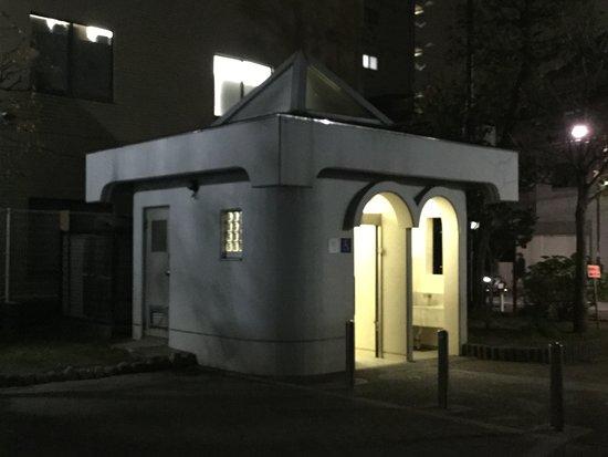 Ryuhoku Park