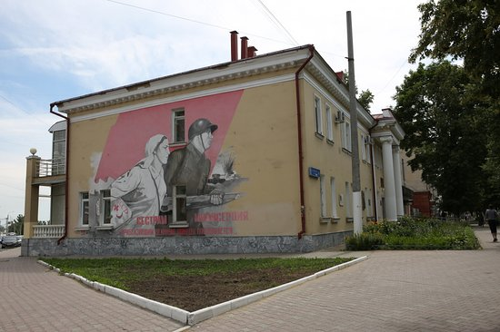 Painting At The Wall of Hospital №5
