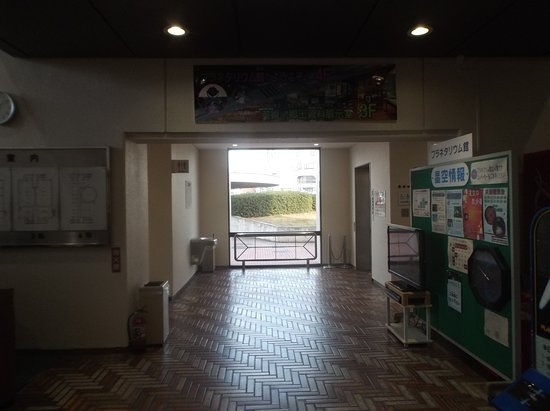Kumagaya Cultural Center Hall