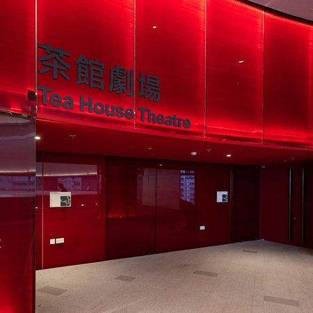 ‪Tea House Theatre‬