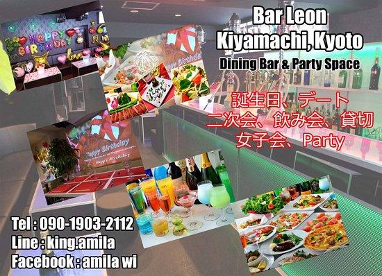 Bar Leon Kiyamachi