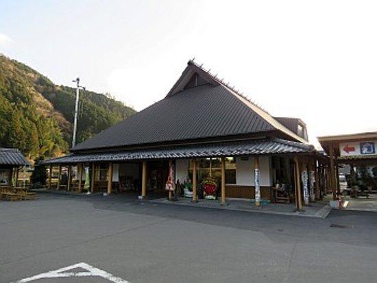 鬼北町, 愛媛県, 施設外観