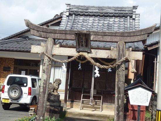 Gofuku Shrine