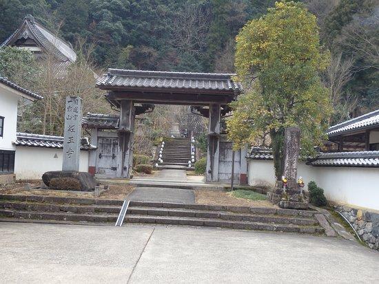 Kyoo-ji