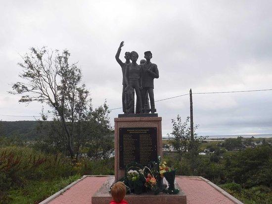 Alexandrovsk-Sakhalinsky, Rusija: Памятник юным добровольцам