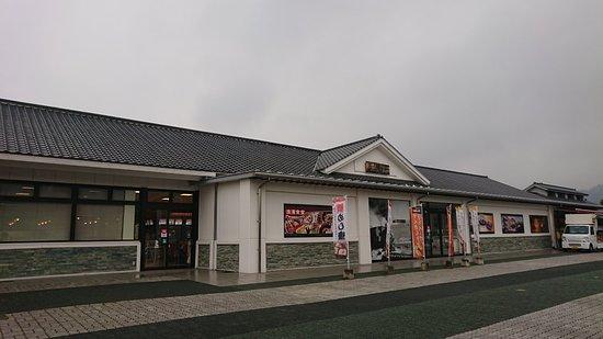 Ishizuchisan Service Area Inbound